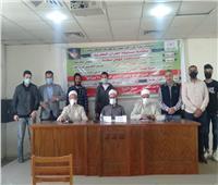 انطلاق فعاليات مسابقة القرآن الكريم بجامعة حلوان