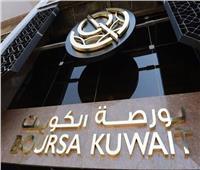 تباين بورصة الكويت بختام جلسة الأحد وهبوط 8 قطاعات