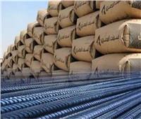 أسعار مواد البناء بنهاية تعاملات الأحد25 أبريل