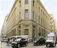 البنك المركزي: 3 حسابات مصرفية عبر المحمول لكل عميل