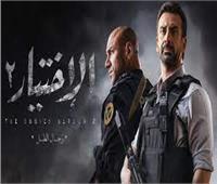 هروب «التكفيريين» من فخ كريم عبدالعزيز في «الاختيار2»