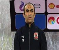 الأهلي يكرر اعتراضه على تلاحم المباريات.. وموسيماني يتمسك بالبقاء