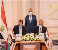 اتفاق بين العربية للتصنيع والطاقة الذرية لزيادة القيمة المضافة للمنتجات المصرية