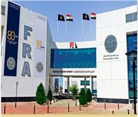 تأجيل فتح باب الترشح لرئاسة مصر للمقاصة والإيداع والقيد المركزي