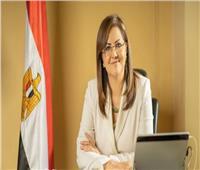 وزيرة التخطيط  تناقش بيان مشروع خطة التنمية المستدامة لعام 21/2022