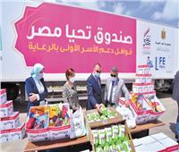 «تحيا مصر»: توزيع نصف مليون وجبة إفطار فى 16محافظة