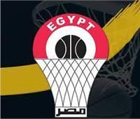 اتحاد السلة: تشكيل لجنة هدفها تطوير اللعبة