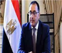 رئيس الوزراء يستعرض تقريرا من وزيرة الثقافة بشأن افتتاح قصر ثقافة العريش