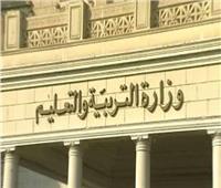 مصادر: بدء تصحيح امتحانات الأول والثاني الثانوي بعد إجازة شم النسيم