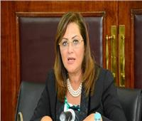 وزيرة التخطيط:  برنامج الإصلاح الهيكلي يأتي في إطار رؤية مصر 2030
