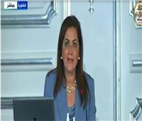 وزيرة التخطيط تستعرض كيفية النهوض بقطاع الاتصالات فى برنامج الإصلاح الهيكلي