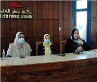 «دمج ذوى الاحتياجات الخاصة بالمجتمع».. ندوة بمكتبة مصر العامة بالمنيا