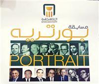 مسابقة رسم «البورتريه» بالبنك الأهلى المصرى