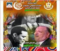 الدكتور أحمد الكحلاوي يهدي بعض مقتنيات والده إلي وزارة الثقافة