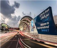 مطار دبي يحافظ على زخمه في الربع الأول من2021