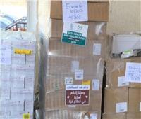 الصحة الفلسطينية تتسلم شحنة مساعدات طبية من كازاخستان