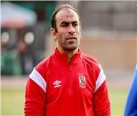 عبد الحفيظ عن ضغط المباريات: لا يوجد تكافؤ فرص
