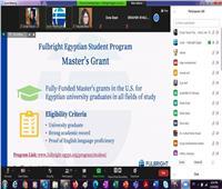 البرامج الفنية المتاحة للدراسة في أمريكا بندوة تعريفية بجامعة «حلوان»