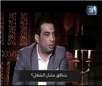 شادي محمد: لم أكن مبيض محارة بالأهلى.. وأٌضيف لقناة النادى بسبب تاريخي