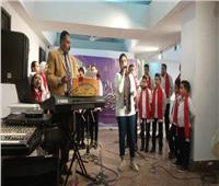 «إلى رحاب اليثرب».. كورال أطفال المنيا يقدم عددا من الأغانى