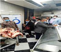 إعدام 40 كيلو لحوم غير صالحة للاستهلاك بحي غرب القاهرة