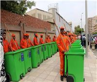 «التنمية المحلية» تستعد للبدء في التشغيل التجريبي لمنظومة النظافة