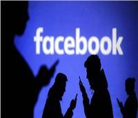 أزمة جديدة تواجه «فيسبوك» بسبب مراهقين | فيديو