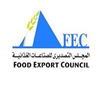 التصديري للصناعات: السعودية على رأس قائمة الدول المستوردة للأغذية المصرية
