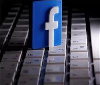 كيفية إيقاف التعليقات على منشور «فيسبوك»