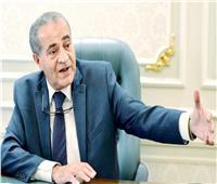 وزير التموين: تكثيف الرقابة على محطات الوقود