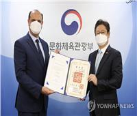 كوريا الجنوبية تمنح الراحل اللواء أحمد فولي وسام الرياضة من الدرجة الأولى
