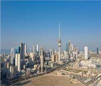 الكويت تسجل 1429 إصابة جديدة بفيروس كورونا