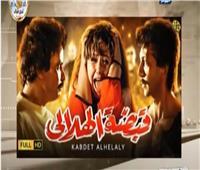 الفنان حمدي الوزير: فيلم «المغتصبون» سبب تشديد عقوبة التحرش للإعدام