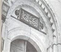 التكية المصريةأنشأها محمد على باشا الكبير رداً على معاهدة لندن