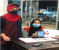 استمرار مبادرة صحة المرأة والاعتلال الكلوي بالغربية