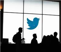 رغم تراجع أعداد المستخدمين.. مليار دولار إيرادات «تويتر» في 3 أشهر