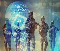 أمريكا تسعى للتفوق بميادين القتال عبر «الذكاء الاصطناعي»