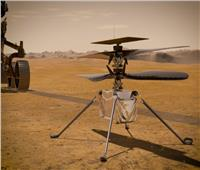 «انجينتي» تحطم أرقامًا قياسية على سطح المريخ| فيديو