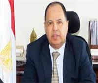 وزير المالية: ضخ دماء جديدة بالجمارك لتحقيق المستهدفات الاقتصادية