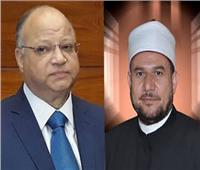 وزير الأوقاف ومحافظ القاهرة يشهدان احتفالية ذكرى فتح مكة