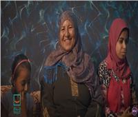 مفاجأة «حياة كريمة» تفتح باب الأمل لـ زوجة عم جمال