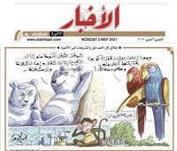 اضحك مع عمرو فهمي... إغلاق كل الحدائق والمتنزهات في الأعياد
