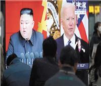 «كوريا الشمالية»: الدبلوماسية الأمريكية «زائفة»