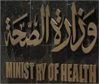 «الصحة» تقدم نصائح للأمهات عند تقديم العصائر للأطفال