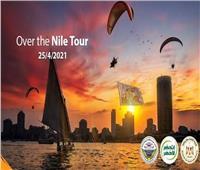 عرض بالمظلات على ضفاف النيل لدعم حملة «اتحضر للأخضر»
