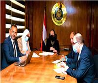 وزيرة الصناعة تبحث مع «نيسان» العالمية خطط الاستثمار في مصر
