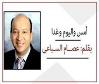 يا رب .. احفـــظ مصر وشعبها وجيشها