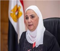 التضامن: تمويل مستورة يستهدف التمكين الاقتصادي للمرأة المصرية