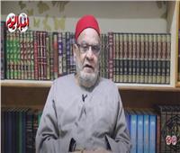فتاوى كريمة| حكم تناول المرأة حبوب تأخير الدورة الشهرية في رمضان