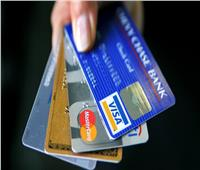 ما هو الفرق بين البطاقات البنكية؟.. وهذه أنواعها